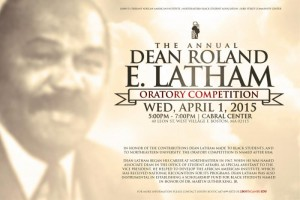 Annual Dean Roland Latham Oratory Competition