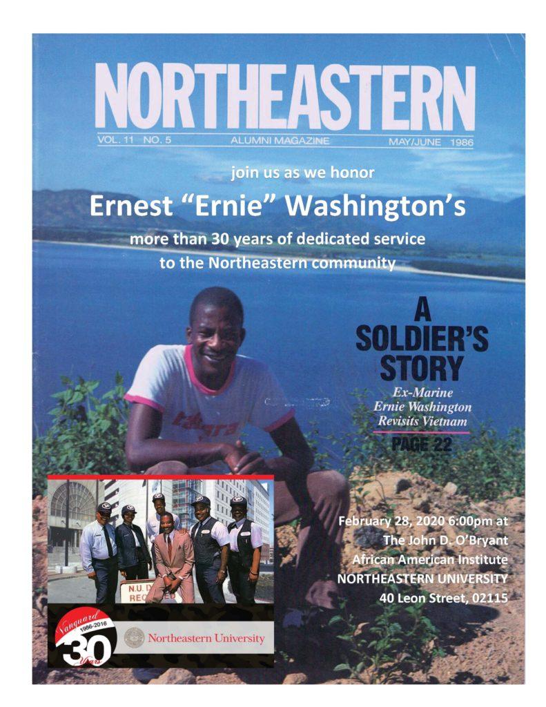 Ernies Event Flyer