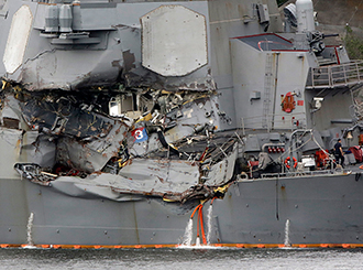 What caused Navy destroyer's deadly collision?