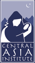 Central Asia Institute Logo Small